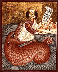 jonah prophet summary 10 facts about jonah (from book of jonah) posted in:  consider the following facts about jonah – the prophet who was swallowed by a whale.