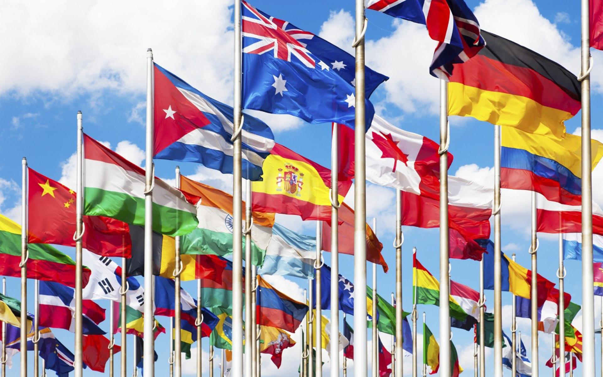 ICO từ quốc gia nào?