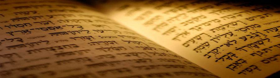 Hebrew Bible Textl - Jewish Related Item