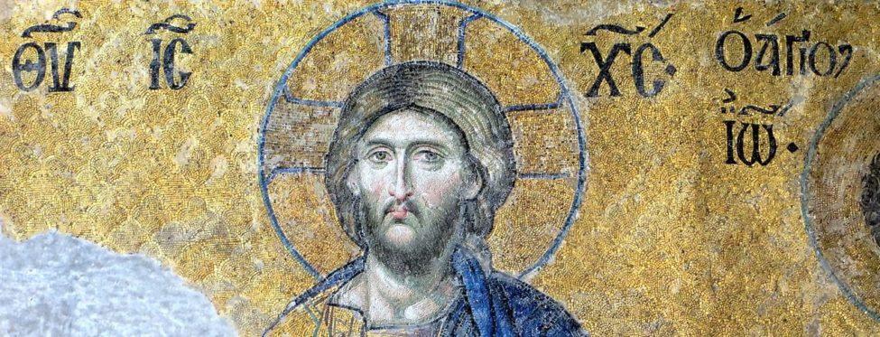 Jesus2-e1483993812307
